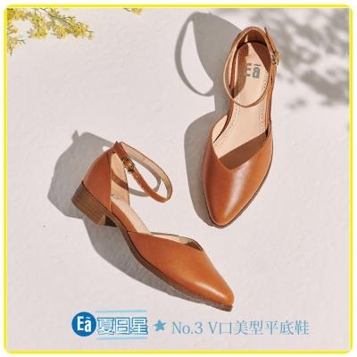 V口美型低跟鞋
