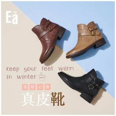 暖腳必備-真皮靴