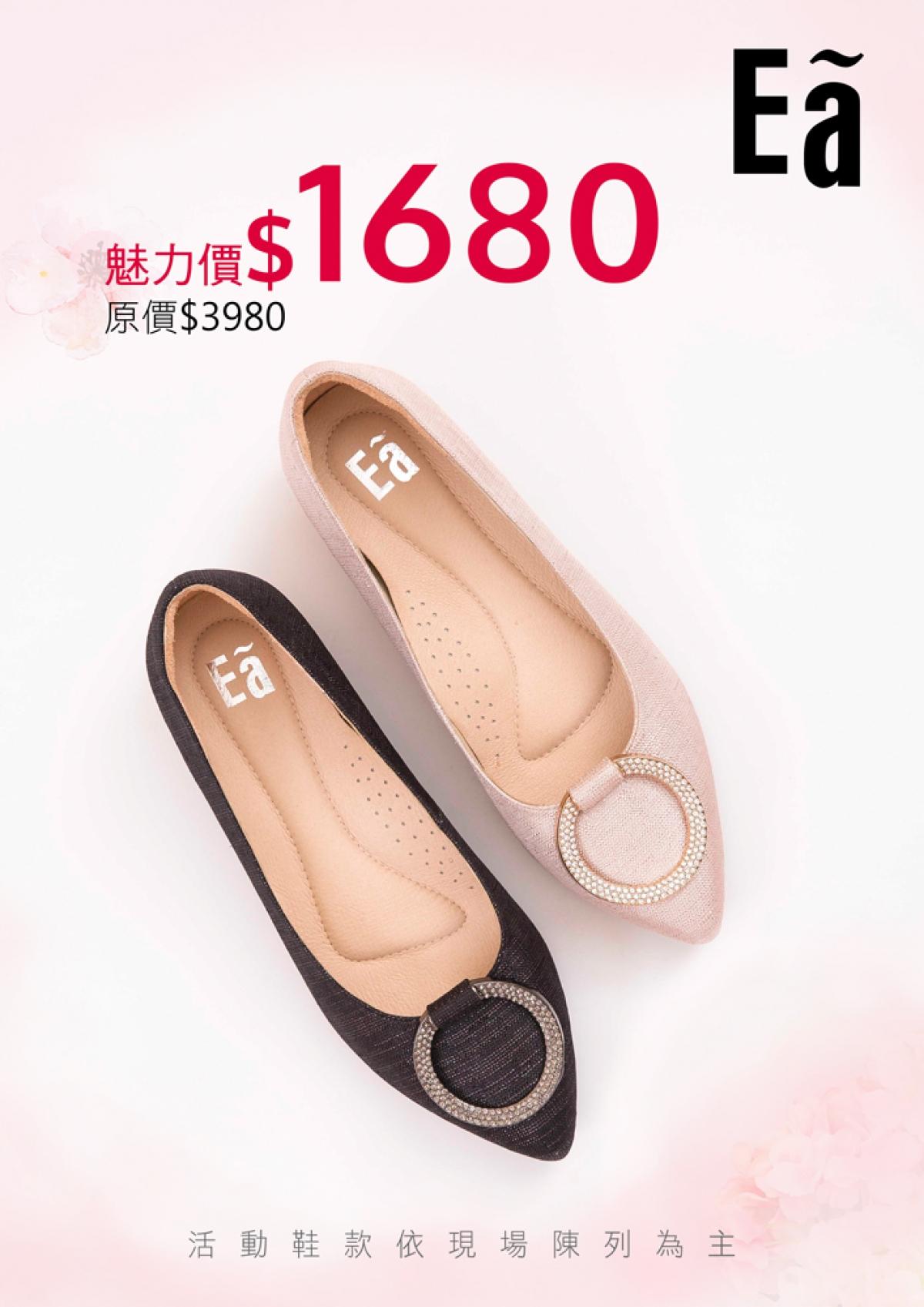 春夏魅力款包鞋